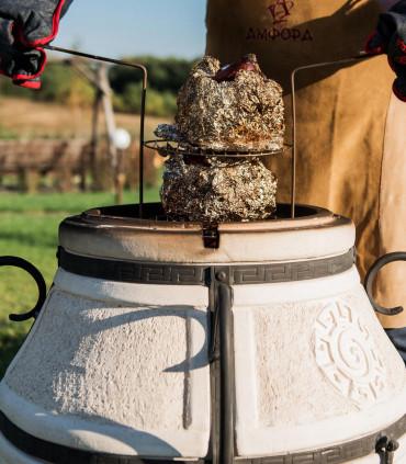 Amphora / Amfora Tandoor Aladdin mini